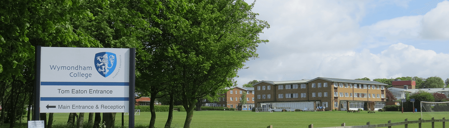 wymondham-college-buildings